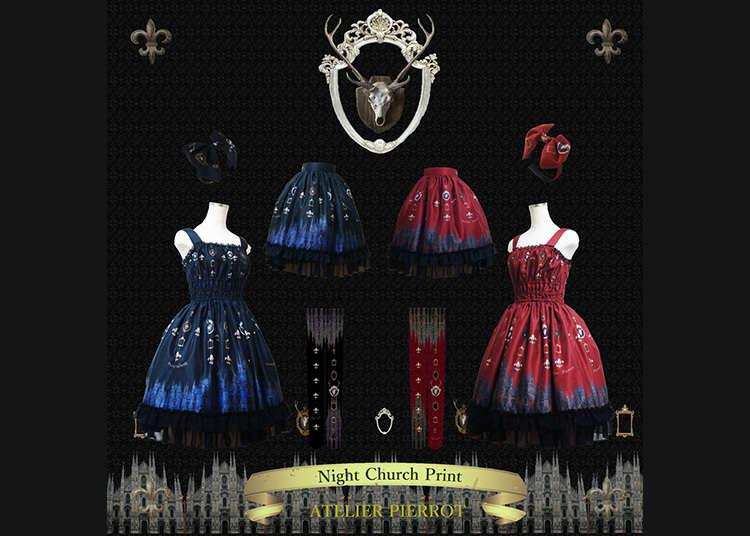고딕 로리타 패션