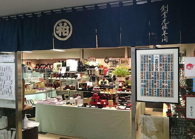 Kedai shikki (perkakas kayu) terkenal yang anda dapat rasai keunikan tradisi Jepun