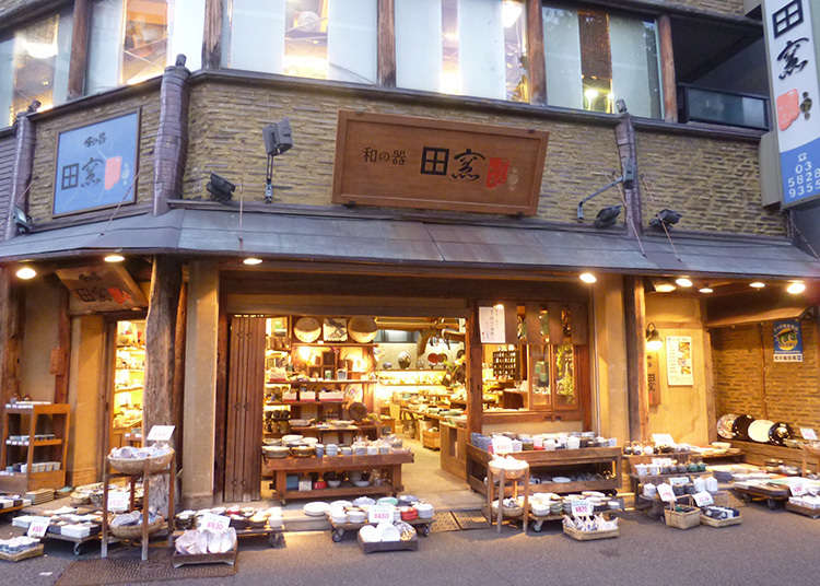 2. Dengama: Tableware from all over Japan at a reasonable price!