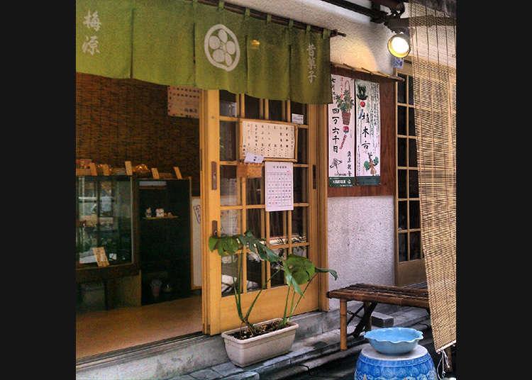 Edowagashi (manisan tradisional Edo) bergaya lama yang sangat cantik dan enak