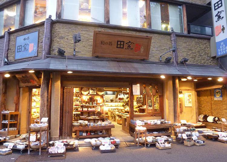 เครื่องครัวแบบญี่ปุ่นจากหลากหลายพื้นที่ในราคาย่อมเยา!