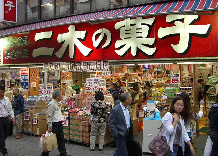 日本的零食