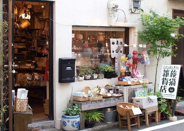 Marilah membeli barangan Jepun di Kishimojin dan Waseda!