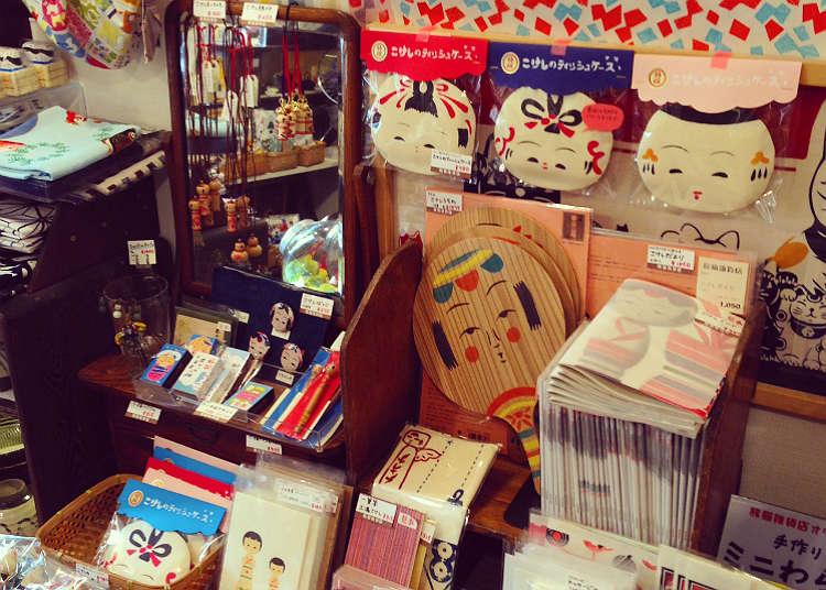 地方玩具豐富的「旅貓雜貨店」