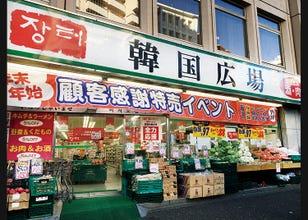 Kedai yang perlu disinggah di Korean Town