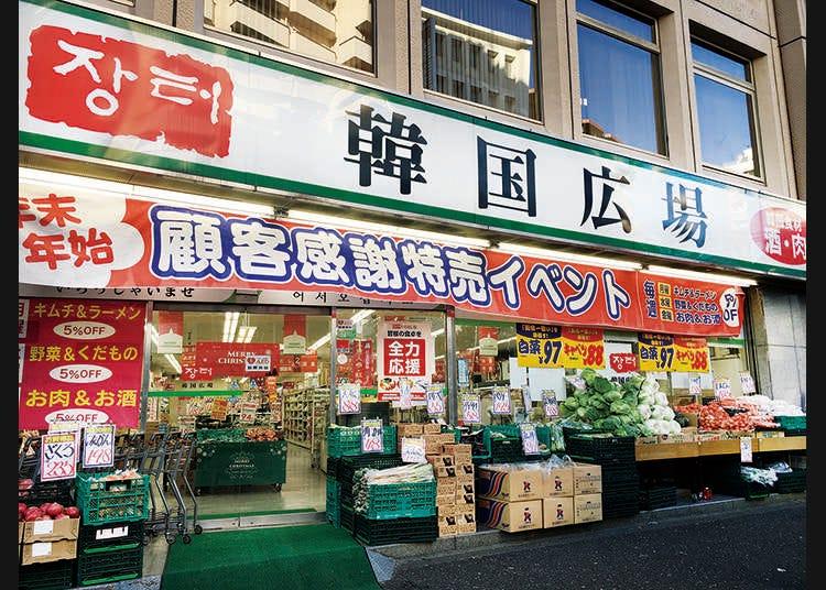 很想去逛一逛的韩国城店铺