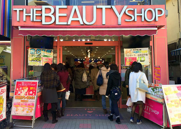 3. THE BEAUTY SHOP: The hottest Korean beauty products—at good prices!