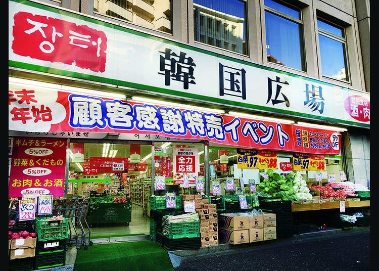 Lebih Dari 2.000 Jenis Bahan Makanan Impor Dari Korea