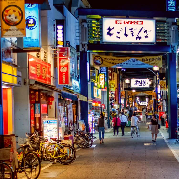 Guide to Tokyo's Popular Shopping Streets - Nakanobu, Togoshi-Ginza and Musashi-koyama