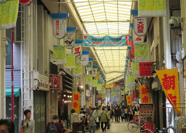 1. Tokyo's Nakanobu Shopping Arcade: Semi-enclosed shopping street