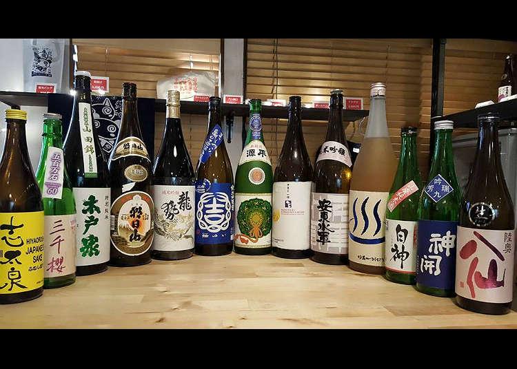 Sake hunting at SHU SAKE CORP