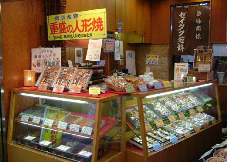 Try popular Ningyoyaki at Shigemori Seitaro Shouten