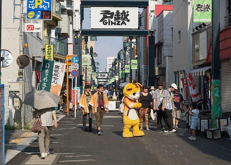 2. Tokyo's Vibrant Togoshi Ginza Shopping Street