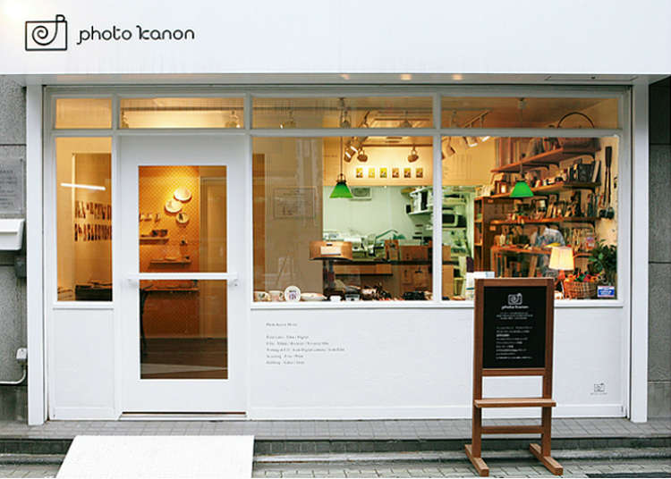 Like cameras? Check out Photo Kanon