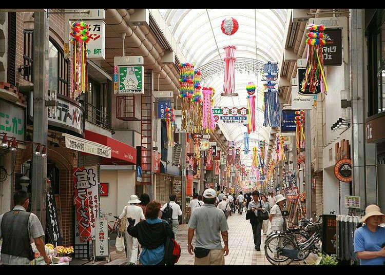 3. Tokyo's Musashi-Koyama Shopping Street: Unique and popular shops!