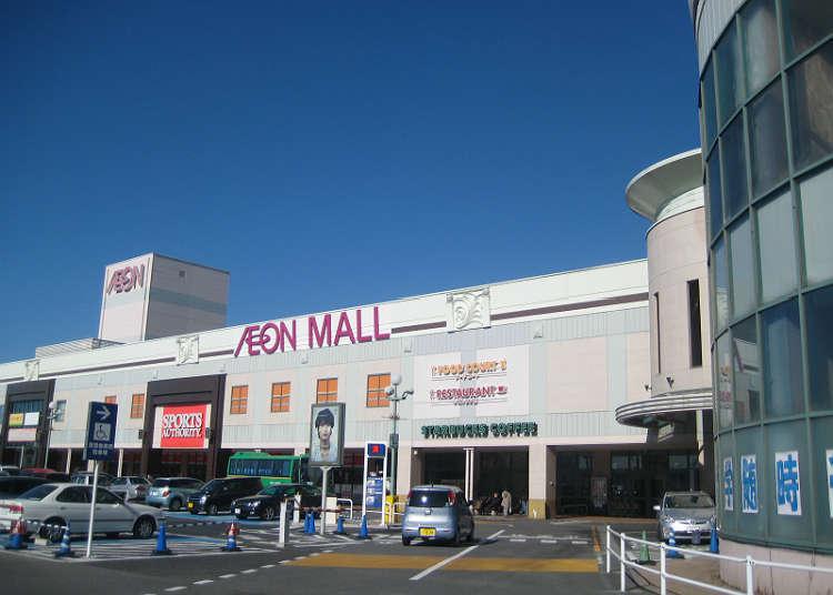 나리타 공항 주변 아울렛과 쇼핑몰!! 귀국전까지 시간을 최대한 활용하자!!