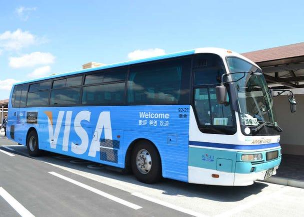 從成田機場搭乘便捷的高速巴士