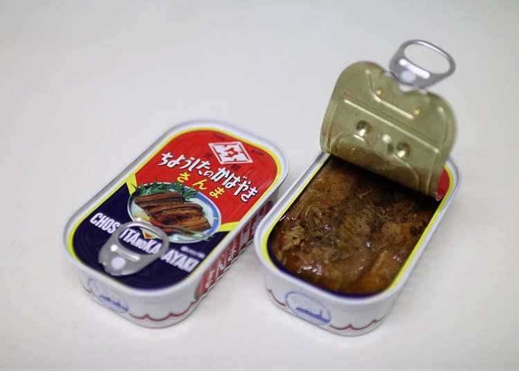 Kabayaki, Masakan Tradisional Jepang dalam Kaleng