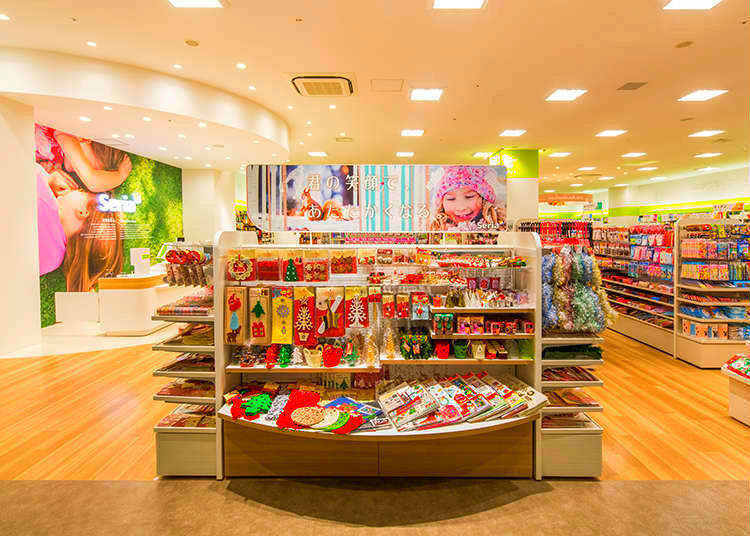 Why You'll Want to Add These Three 100 Yen Shops to Your Japan Bucket List!
