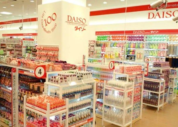 Daiso 100-Yen Shop