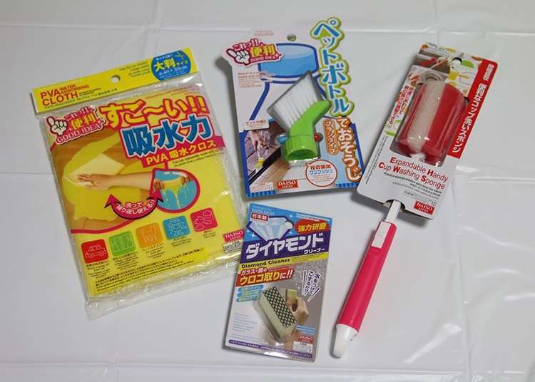 Japanese Cleaning Goods