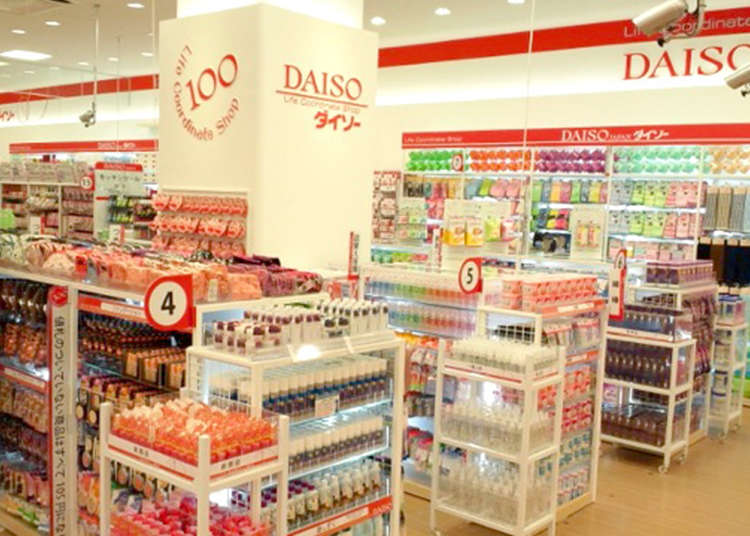 日本代表性的百元商店「大創」