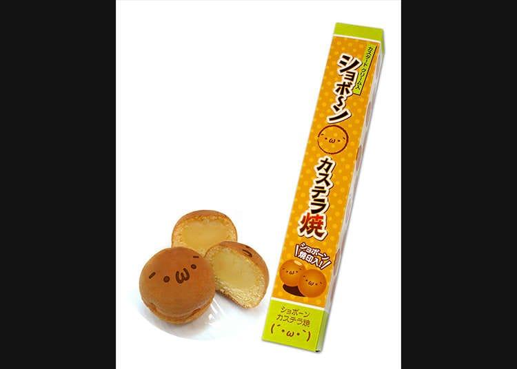 Kaomoji Castella Yaki (´・ω・`)
