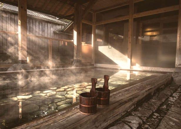Kemudahan yang menyediakan penggunaan onsen (kolam air panas) walaupun tidak bermalam