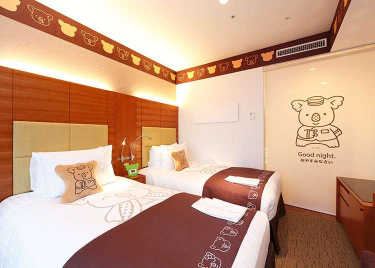4. Lotte City Hotel Kinshicho: Tokyo themed hotel for cute Koala lovers!