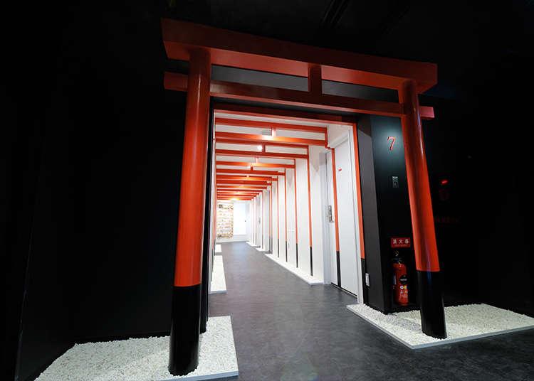 凝聚日本文化的楼层