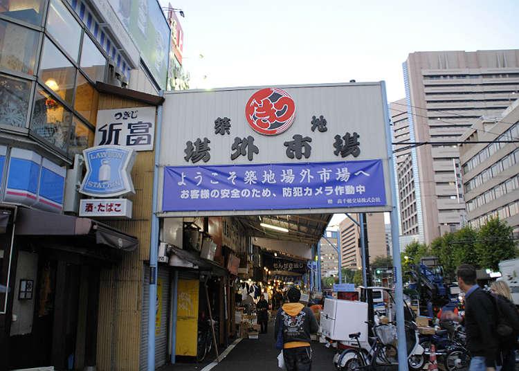 06.00 Sarapan di Tsukiji
