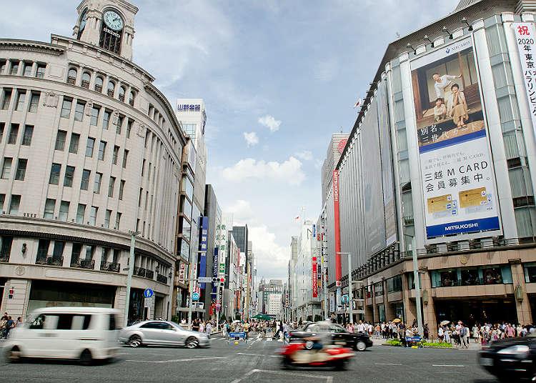 10.00 Menuju ke Ginza