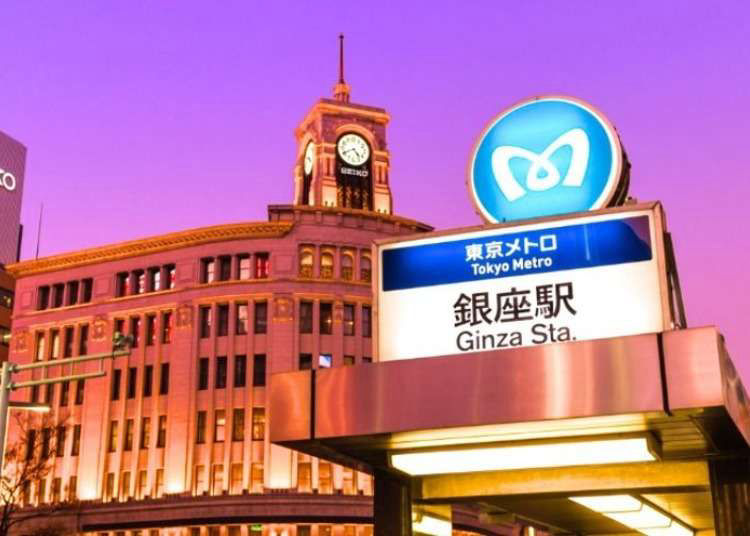 Tokyo for First-Timers: Walking Itinerary for Ginza and Tsukiji!