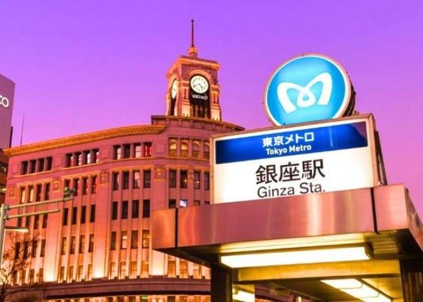 วิธีเดินเที่ยวกินซ่าและซึกิจิสำหรับผู้ที่มาเป็นครั้งแรก