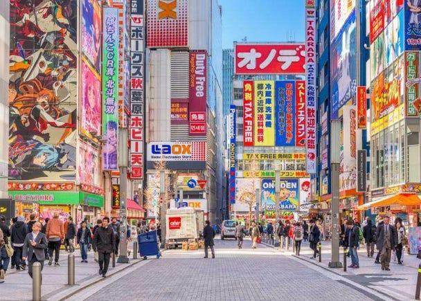 Akiba Guide: Top 10 Best Things to Do in Akihabara Tokyo in 2020!