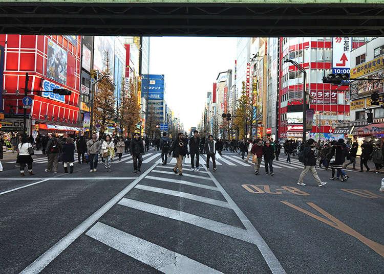 1. Walk around Akihabara's pedestrian zone