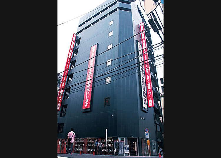 5. Visit Mandarake Akihabara, Mecca for manga and anime fans!