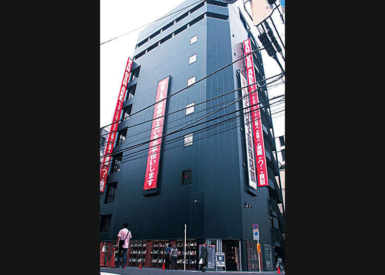 5. Visit Mandarake Akihabara, Mecca for manga and anime fans!