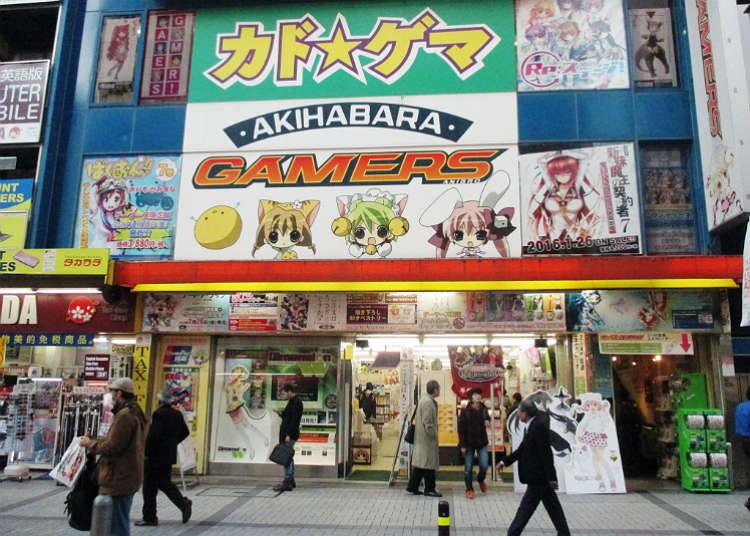 아케하바라의 애니메이션과 관련된 것은 이곳에서!
