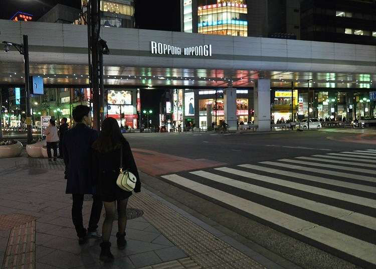 A standard meeting place in Roppongi