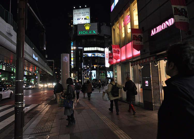 Enjoy the nightlife of Roppongi