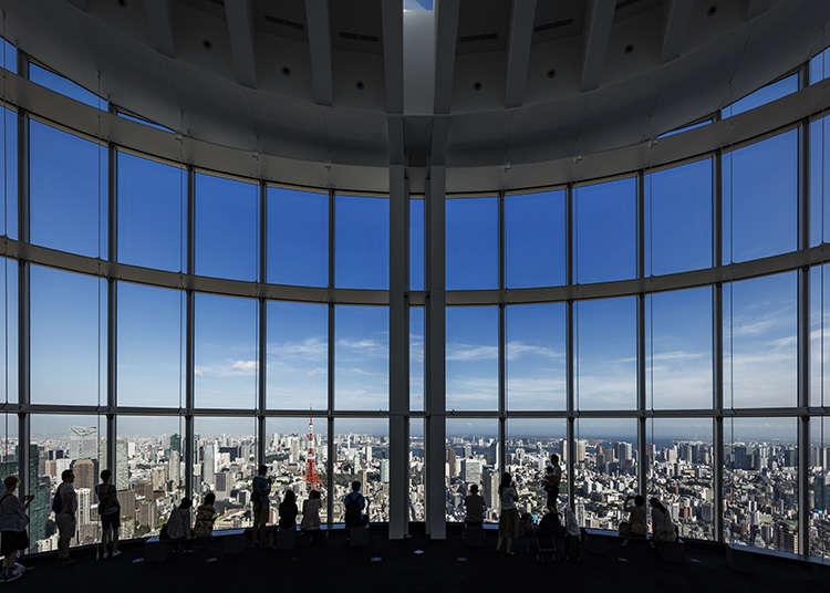 不管是白天还是夜晚都能欣赏到东京绝佳美景的场所