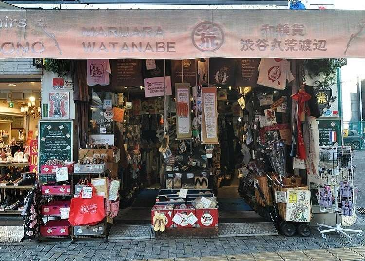 6. Shibuya Souvenirs: When you want to purchase Japanese crafts in Shibuya