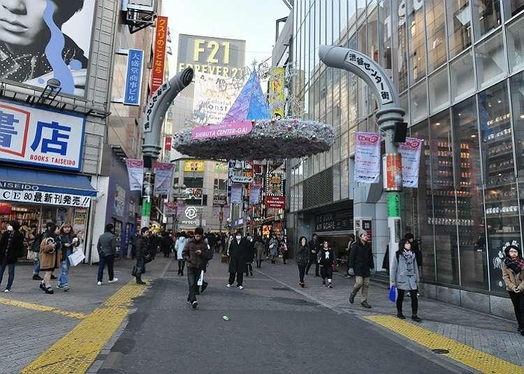 能夠體驗澀谷文化的大街