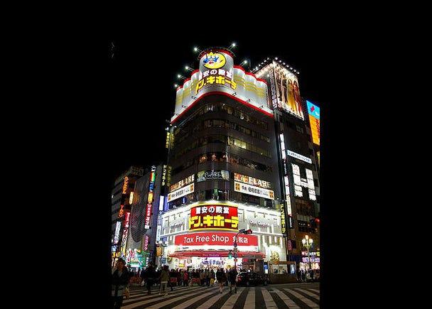 Shinjuku Shopping: Pick up Cosmetics and Sweets at Reasonable Prices!