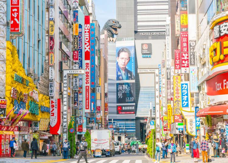 東京自助行必看! 成為新宿旅遊達人的7個步驟
