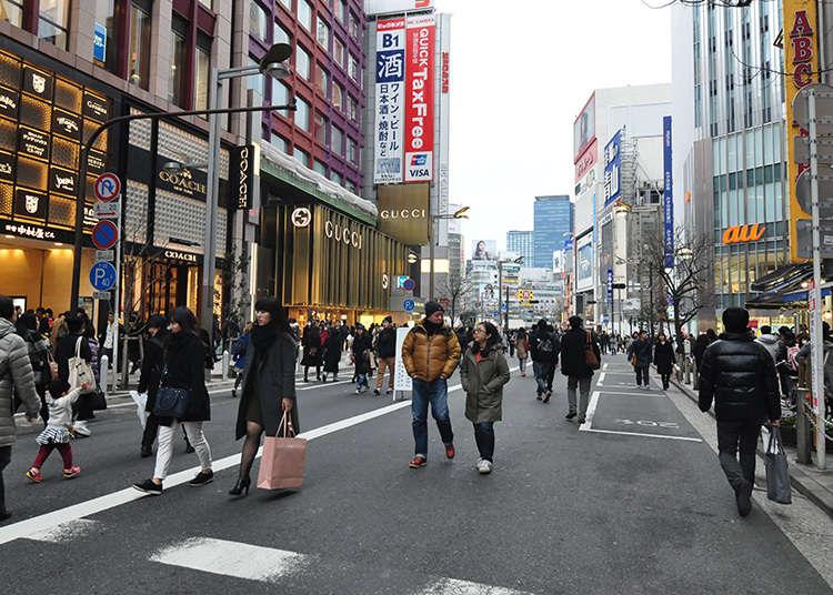 Berjalan-jalan di sekeliling Shinjuku yang sentiasa sesak