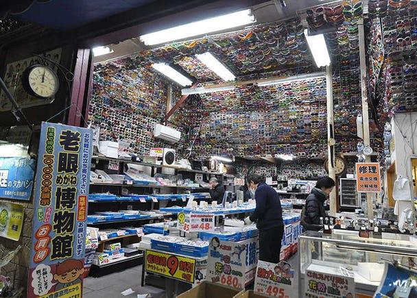 Kedai kaca mata penuh di dinding yang mengejutkan