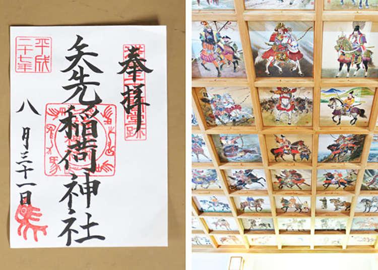"""Goshuin"" untuk ""Yasaki Inari jinja"""