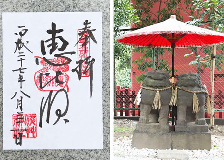 浅草神社的御朱印
